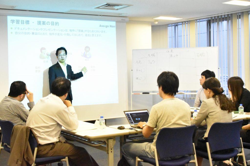 <IT/コンサル業界の営業担当・技術者にお勧め>ロジカルシンキング研修(初級)を開催しました(10/7)