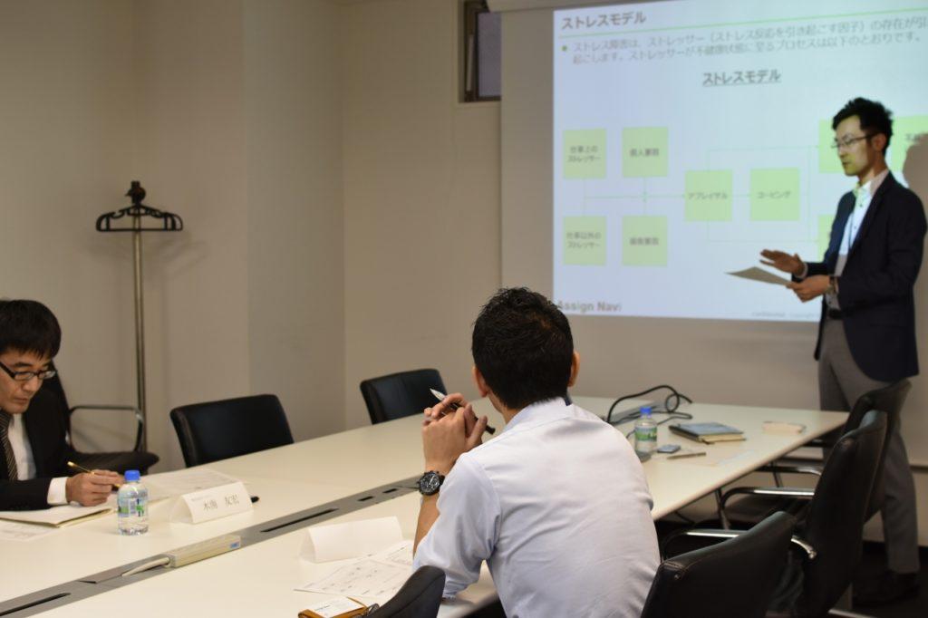 <IT/コンサル業界の営業担当・技術者にお勧め>心の折れないメンタルの作り方を開催しました(10/14)